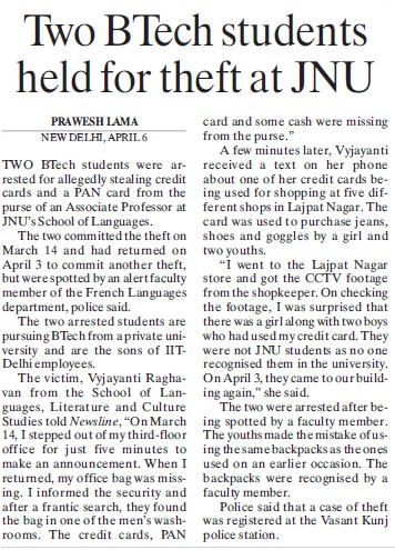 Two B tech students held for theft (Jawaharlal Nehru University)