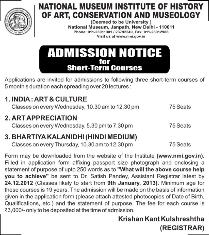 Art and Culture classes (National Museum Institute of History of Art Conservation and Musicology (NMIHACM))