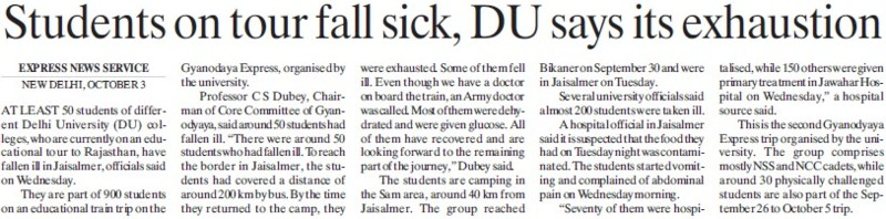 Students on tour fall sick, DU says its exhaustion (Delhi University)