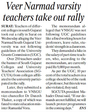 VNU teachers take out rally (Gujarat University)