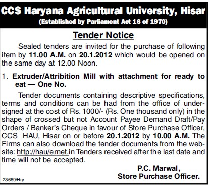 Purchase of Extruder (Ch Charan Singh Haryana Agricultural University (CCSHAU))
