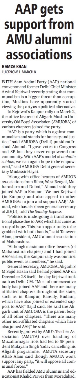 AAP gets support from AMU Alumni Associations (Aligarh Muslim University (AMU))