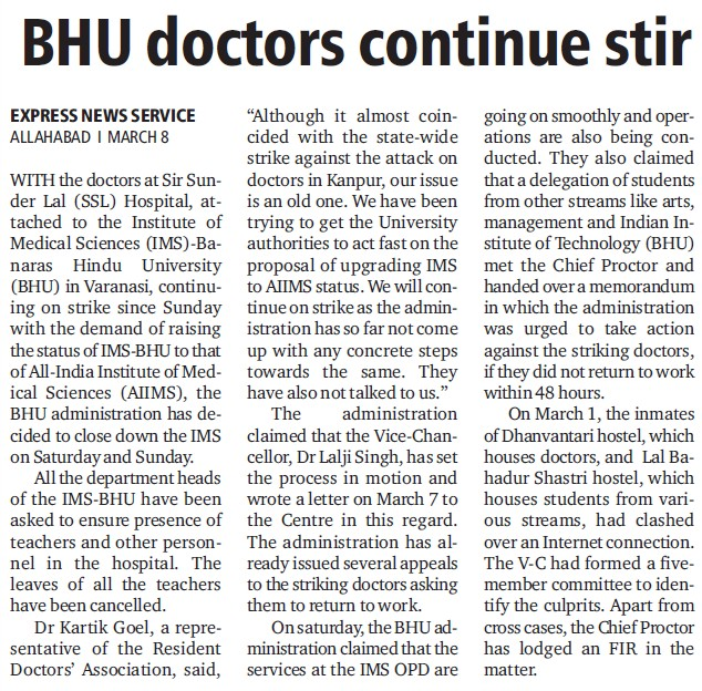 BHU doctors continue stir (Banaras Hindu University)
