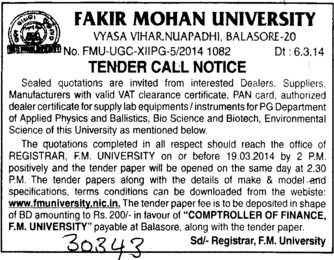 Supply of PAN Cards (Fakir Mohan University)