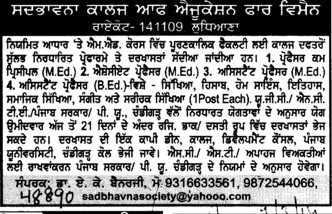 Asstt Professor for M Ed (Sadbhavna College of Education for Women)