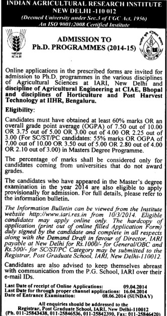PhD Programme (Gujarat University)