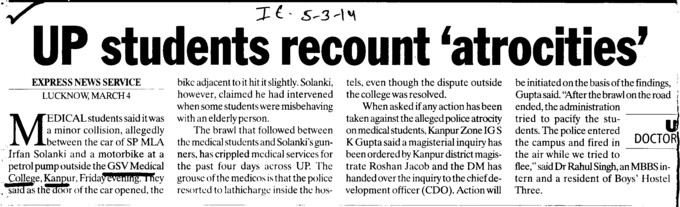 Students recount atrocities (GSVM Medical College)