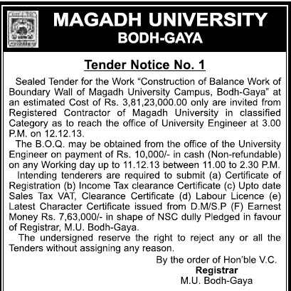 Construction of Boundary Wall (Magadh University)