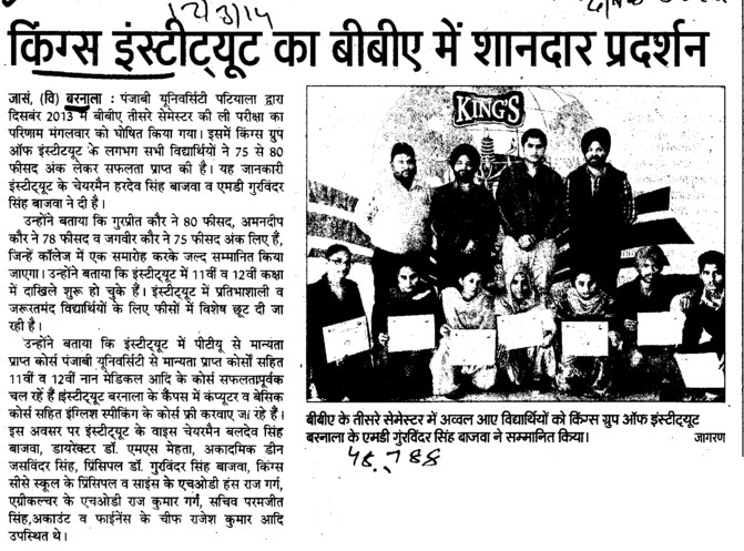 Students done top in BBA (Kings Group of Institutions)
