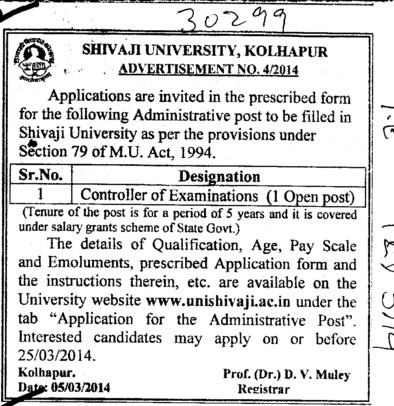 Controller of Examinations (Shivaji University)