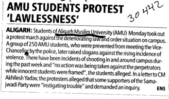 Students protest Lawlessness (Aligarh Muslim University (AMU))