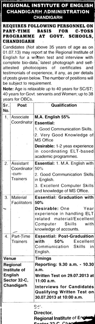 Associate Coordinator (Regional Institute of English)