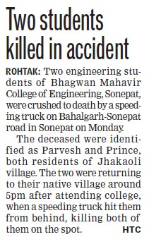 Two students killed in accident (Bhagwan Mahaveer Institute of Engineering and Technology (BMIET))
