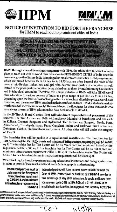 Invitation to bid for Frenchise (Indian Institute of Planning and Management)
