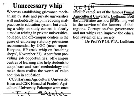 Unnecessary whip (Punjab Agricultural University PAU)