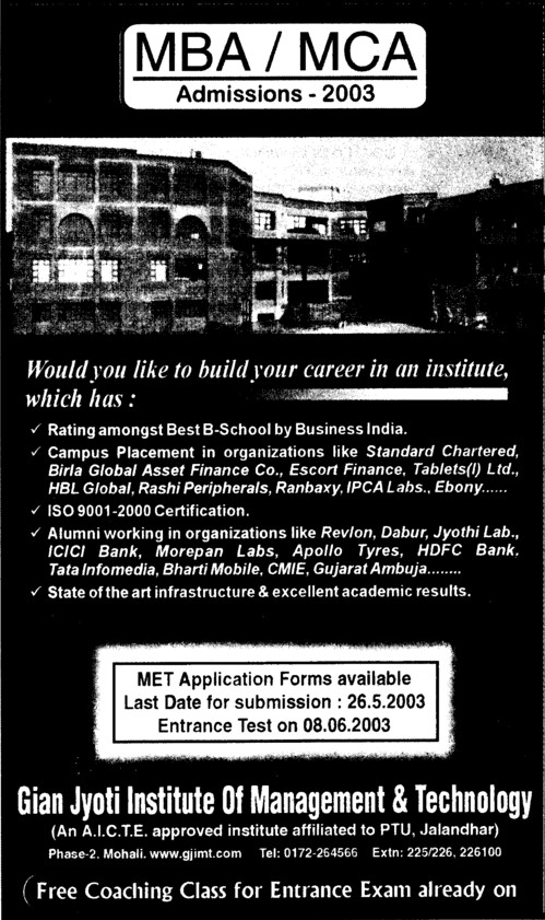 MBA and MCA Course (Gian Jyoti Institute of Management and Technology (GJIMT))