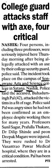 College guard attacks staff with axe, four critical (Karmveer Abasaheb Alias NM Sonawane Arts, Commerce and Science College)