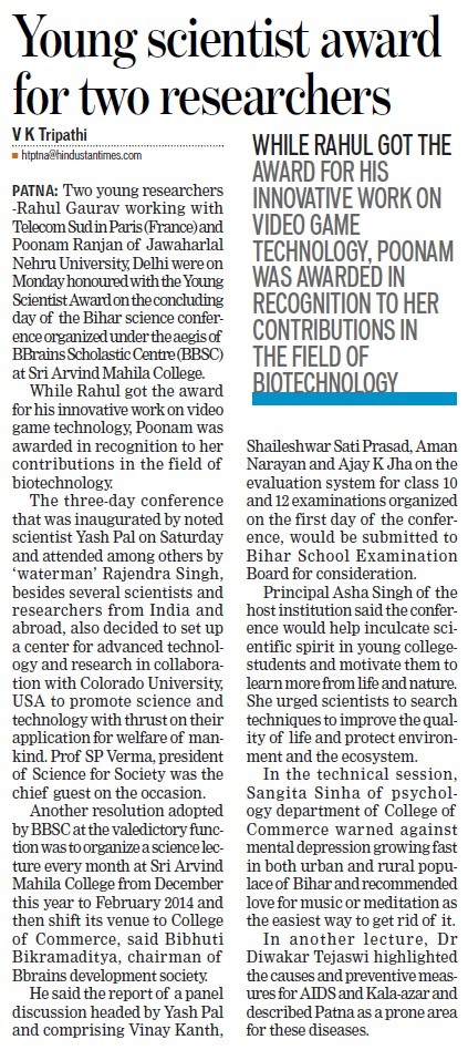 Young scientist award for two researchers (Jawaharlal Nehru University)