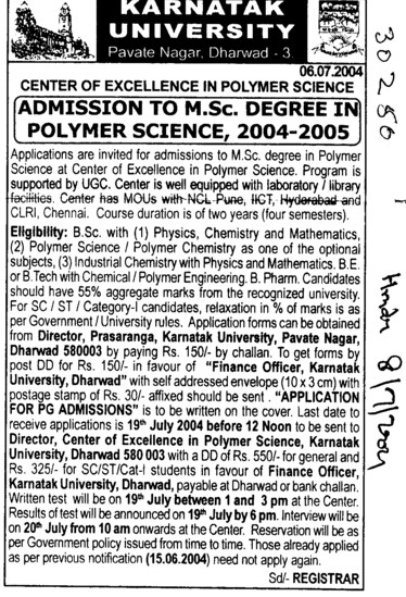 MSc in Polymer Science (Karnatak University)
