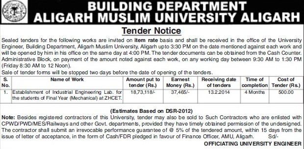 Supply of Industrial Engg Lab (Aligarh Muslim University (AMU))