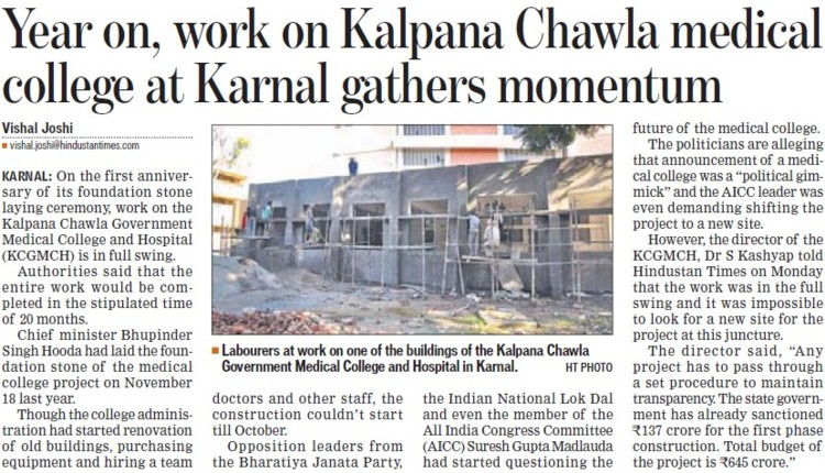 Year on, Work on kalpana Chawla Medical College at Karnal gathers momentum (Kalpana Chawla Medical College)