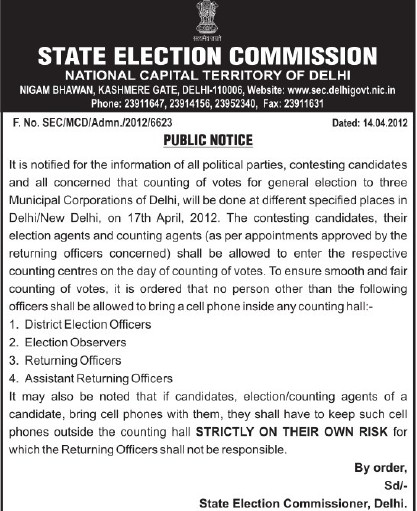 District Election Officers (Staff Selection Commission)