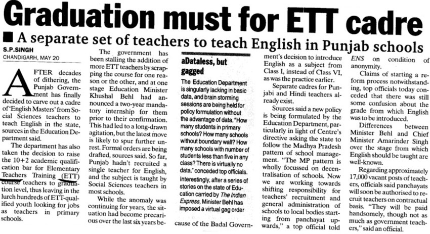 Graduation must for ETT cadre (ETT Teachers Union Punjab)