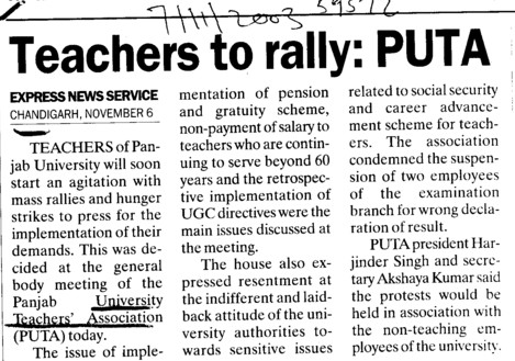 Teachers to rally, PUTA (Panjab University Teachers Association (PUTA))