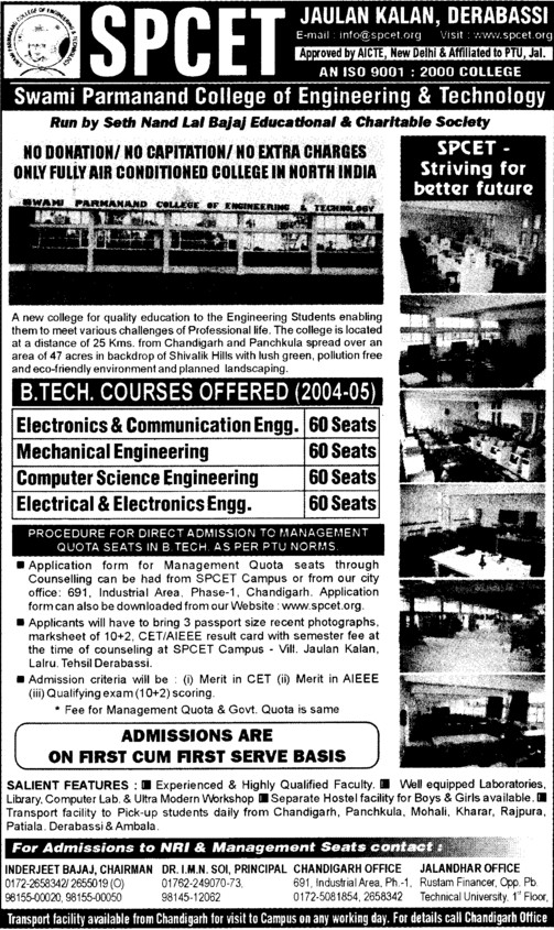 B Tech in Mechanical Engineering (Swami Parmanand College of Engineering and Technology (SPCET))