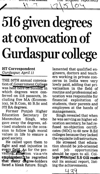 516 given degrees at convocation of Gurdaspur college (Government College)