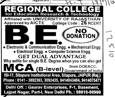 BE and MCA (Regional College For Education Research and Technology)