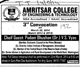 Third Annual Convocation 2014 held (Amritsar College of Engineering and Technology ACET Manawala)
