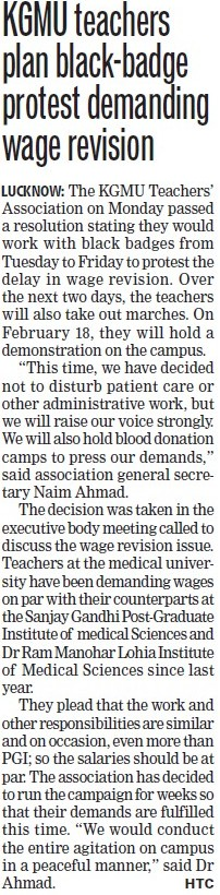 KGMU teachers plan black badge protest demanding wage revision (KG Medical University Chowk)