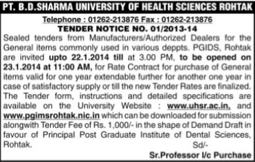 Supply of general items (Pt BD Sharma University of Health Sciences (BDSUHS))