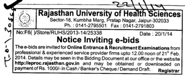 Online Entrance and recruitment Examinations (Rajasthan University of Health Sciences (RUHS))