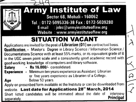 Librarian on contract basis (Army Institute of Law)