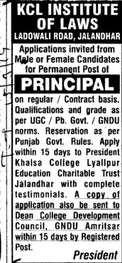 Principal on deputation basis (Central University of Kerala)