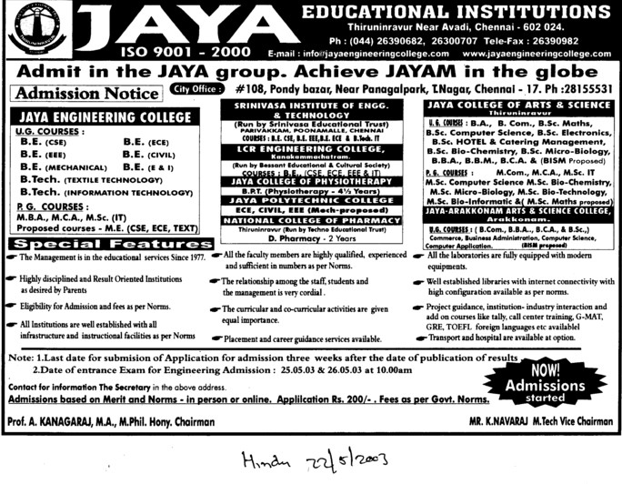 BE, MBA and MCA (Jaya Group of Institutions)