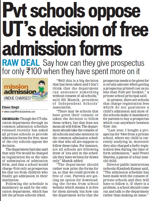 Pvt Schools oppose UTs decision of free admission forms (Education Department Chandigarh Administration)