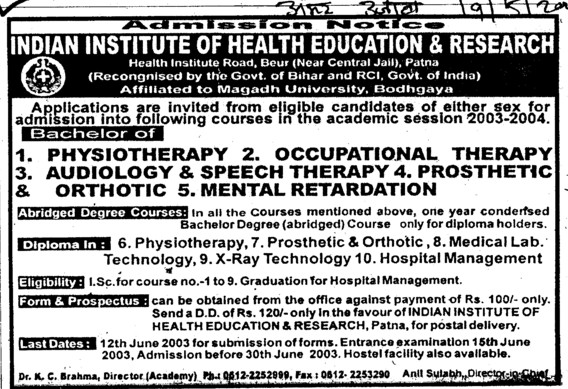 Bachelor in Physiotherapy (Indian Institute of Health Management Research (Society))