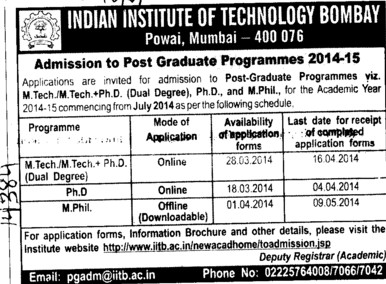 M Tech, PhD and M Phil (Indian Institute of Technology (IITB))