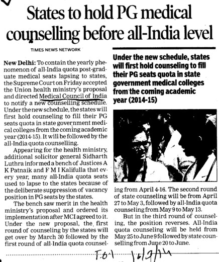 State to hold PG Medical Counselling before all Indian Level (Medical Council of India (MCI))