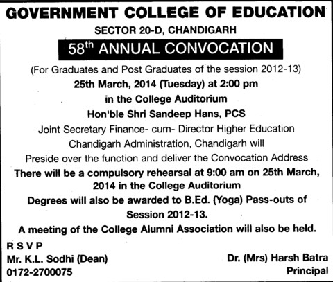 58th Annual Convocation 2013 (Government College of Education (Sector 20))