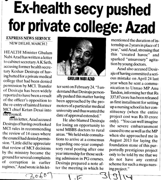 Ex health secy pushed for Pvt College, Azad (Medical Council of India (MCI))