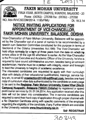 Vice Chancellor (Fakir Mohan University)
