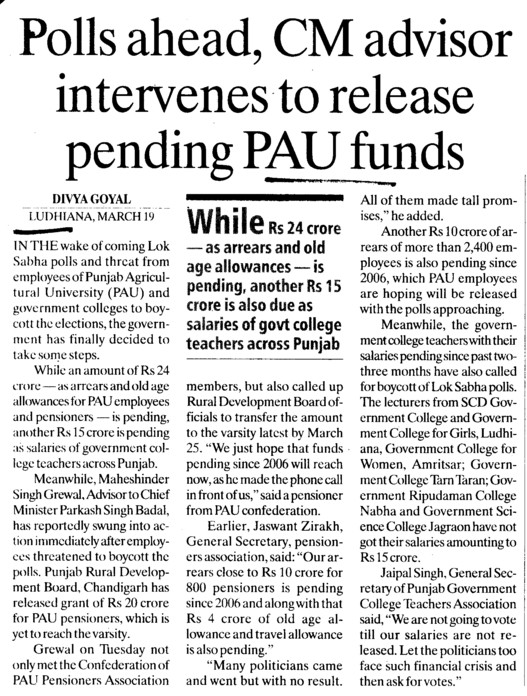 CM advisor intervenes to release pending PAU funds (Punjab Agricultural University PAU)