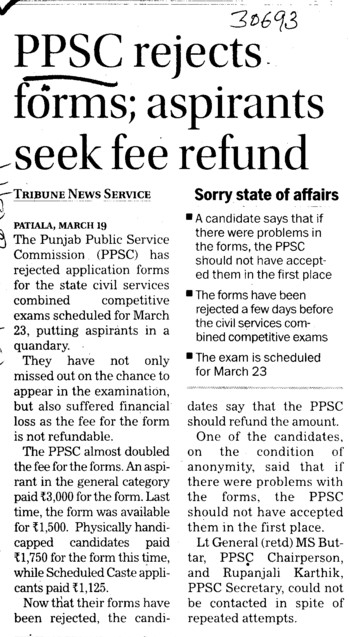 PPSC rejects forms, aspirants seek fee refund (Punjab Public Service Commission (PPSC))
