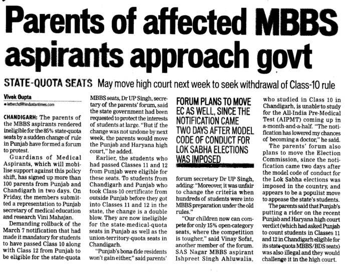 Parents of affected MBBS aspirants approach govt (Director Research and Medical Education DRME Punjab)