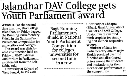 DAV College gets Youth Parliament award (DAV College)