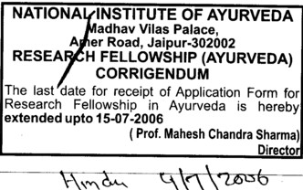 Research Fellowship in Ayurveda (National Institute of Ayurveda)